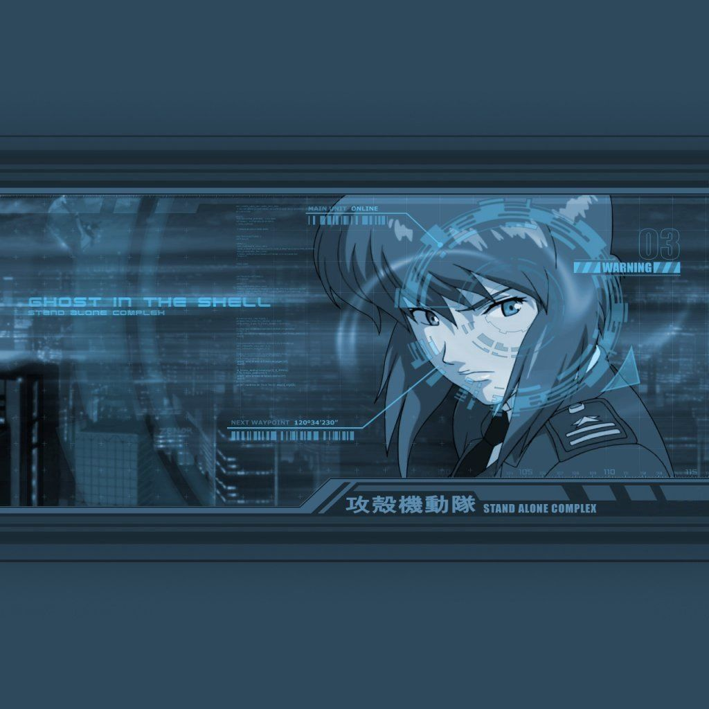 Ghost in the Shell - Motoko 2