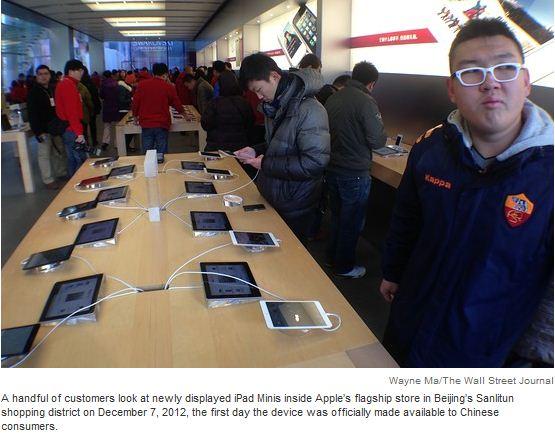 iPad_mini_China